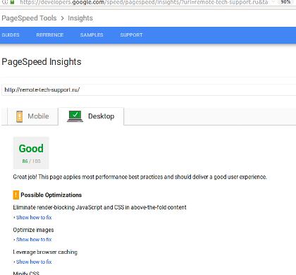 Проверить скорость работы сайта, google developers pagespeed insights
