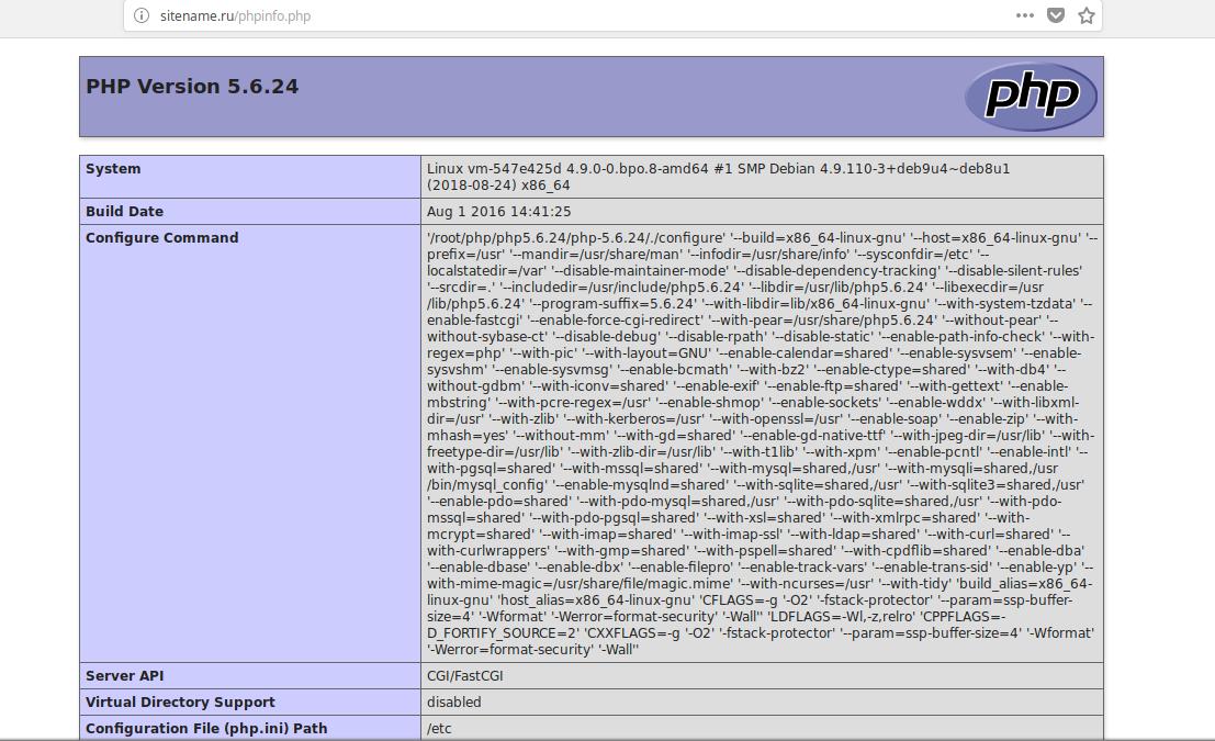 Посмотреть настройки PHP